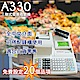 錢隆 ACCUPOS A330 三聯式 收銀機 收據機 可開立中文收據 獨立商行可用 可開發票 product thumbnail 1