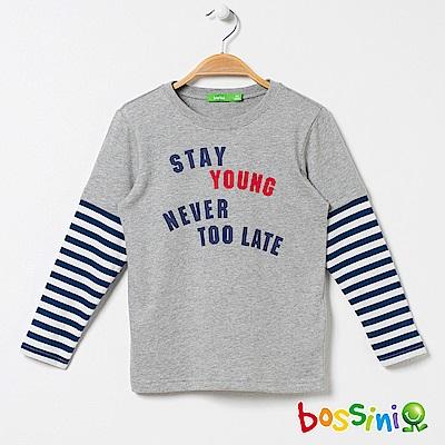 bossini男童-純棉圓領長袖T恤02淺灰
