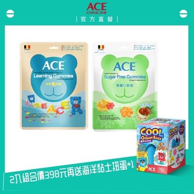 【ACE】軟糖量販包240g/袋x2(無糖Q+字母Q)