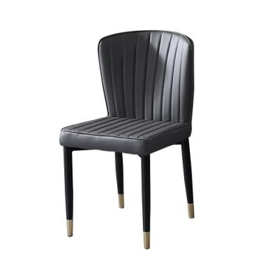 MUNA 莫爾茲皮餐椅/休閒椅(4入) 55X45X85cm