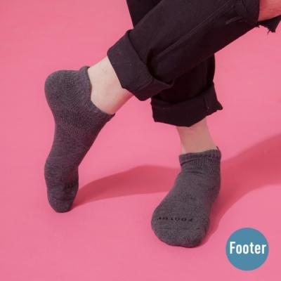 [時時樂限定] Footer除臭襪-超人氣機能運動襪6雙入組