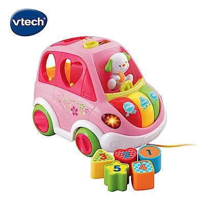 【Vtech】魔法聲光探索車-粉