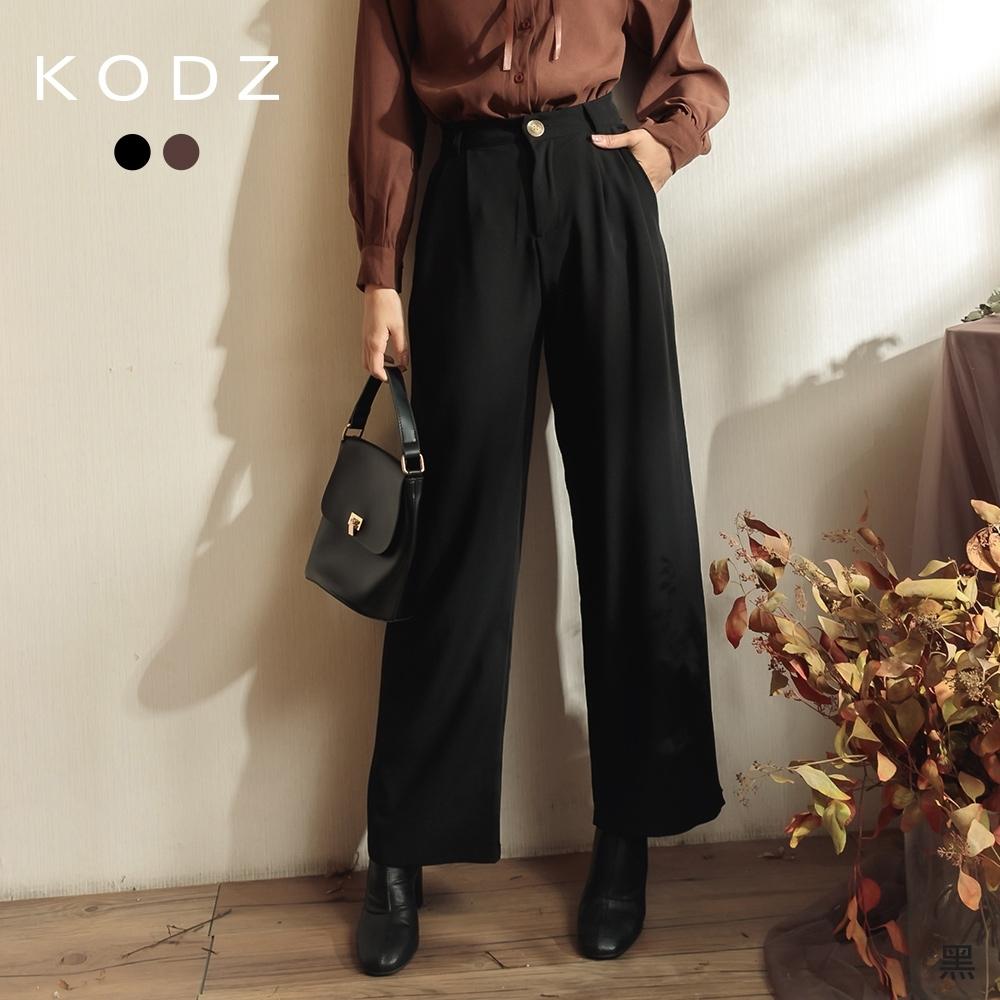 東京著衣-KODZ 俐落韓妞打摺修飾質感寬褲-S.M.L(共二色)