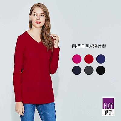 ILEY伊蕾 百搭羊毛V領針織上衣(黑/水/灰/藍/紅/桃)