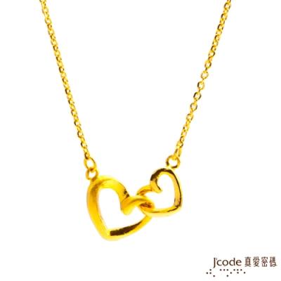 (無卡分期6期)J code真愛密碼 心心相扣黃金項鍊