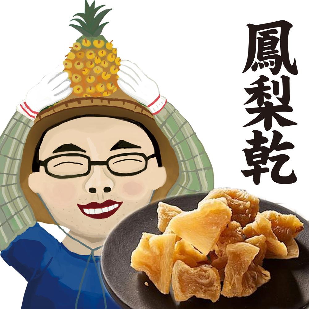 遊食趣 鳳梨乾(100g)