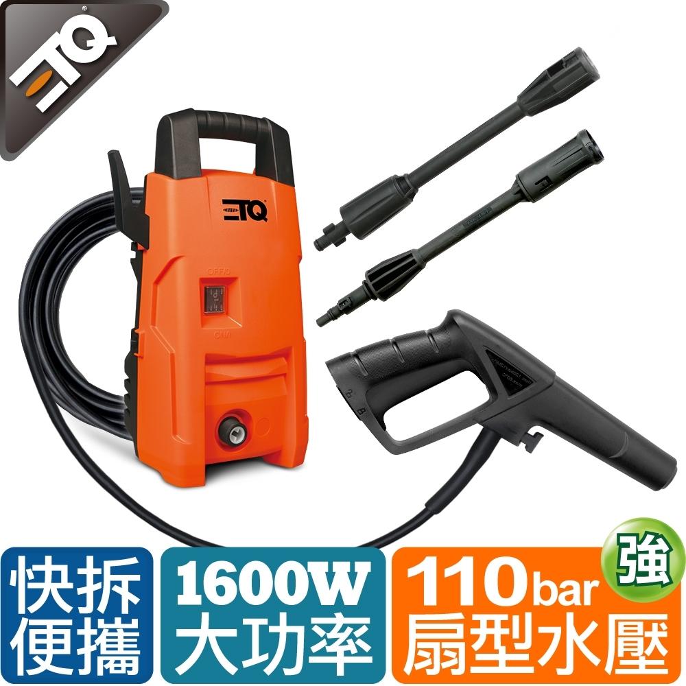 ETQ USA-1600W 高壓清洗機