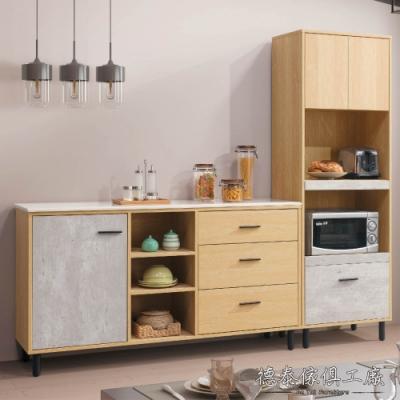 D&T 德泰傢俱 MOLY清水模7尺L組合餐櫃兩件組-211x40.5x182cm