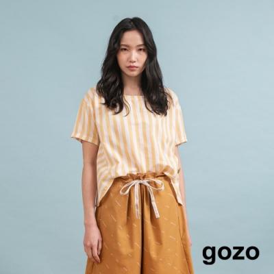 gozo 造型花瓣糖果釦條紋上衣(二色)