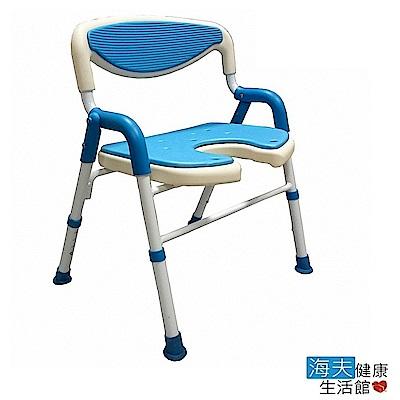 海夫健康生活館 富士康 折疊式 扶手有靠背 開口洗澡椅 (FZK-185)