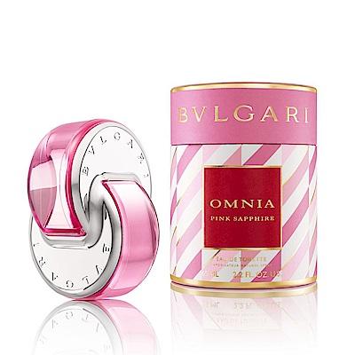 BVLGARI 寶格麗 水晶系列限量版粉晶女性淡香水65ml