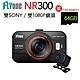 FLYone NR300 雙SONY 雙1080P鏡頭 高畫質前後雙鏡頭行車記錄器(雙鏡版)-自 product thumbnail 2