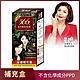 566 美色護髮染髮霜 補充盒-5號自然深栗(添加天然植物護髮精華) product thumbnail 1