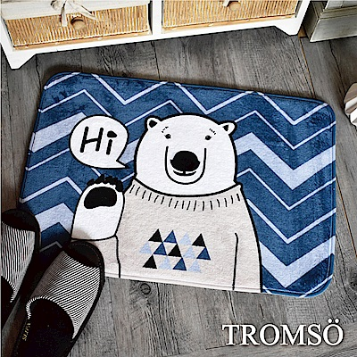 TROMSO 簡單生活超柔軟舒適地墊-M46毛衣北極熊