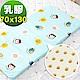 奶油獅 同樂會系列-100%精梳純棉布套+馬來西亞天然乳膠嬰兒床墊-湖水藍70X130cm product thumbnail 1