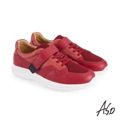 A.S.O 機能休閒 萬步健康鞋 魔鬼黏款休閒鞋-暗紅