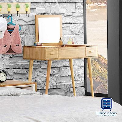 漢妮Hampton利茲系列掀鏡化妝桌-100*45*77 cm