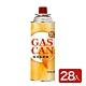 GAS CAN通用瓦斯罐x28入 product thumbnail 1