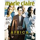 Marie Claire美麗佳人(二年24期)年度特殺方案