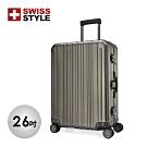 【SWISS STYLE】26吋 Aviator 極緻奢華鋁鎂合金行李箱 (鐵灰色)