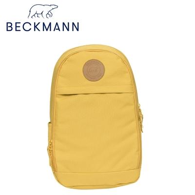 Beckmann-小大人護脊後背包 26L - 檸檬黃