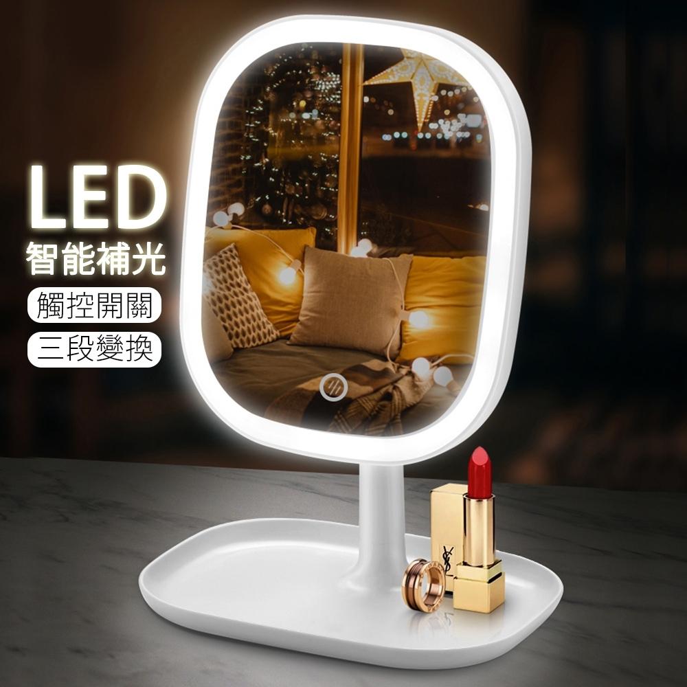 Mr.box LED智能補光高清加大化妝鏡
