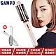 【SAMPO 聲寶】美髮美眼獨家超值組(無線捲髮神器+眼周按摩筆) product thumbnail 2