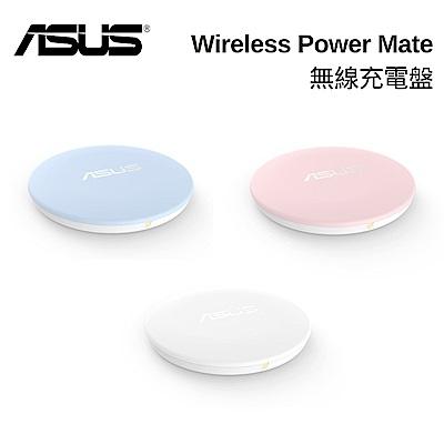 (原廠盒裝) ASUS 華碩 Wireless Power Mate 無線充電板