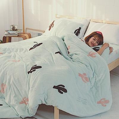AmissU 北歐送暖法蘭絨雙人床包被套四件組 秋日仙人掌