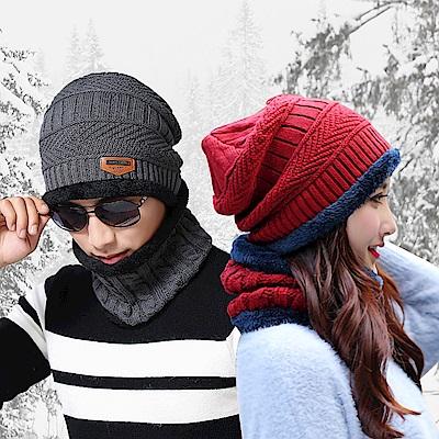 EZlife 防風保暖圍脖套頭帽二件組