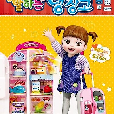 KONGSUNI 音樂歌唱冰箱 YT31023 YONUG TOYS