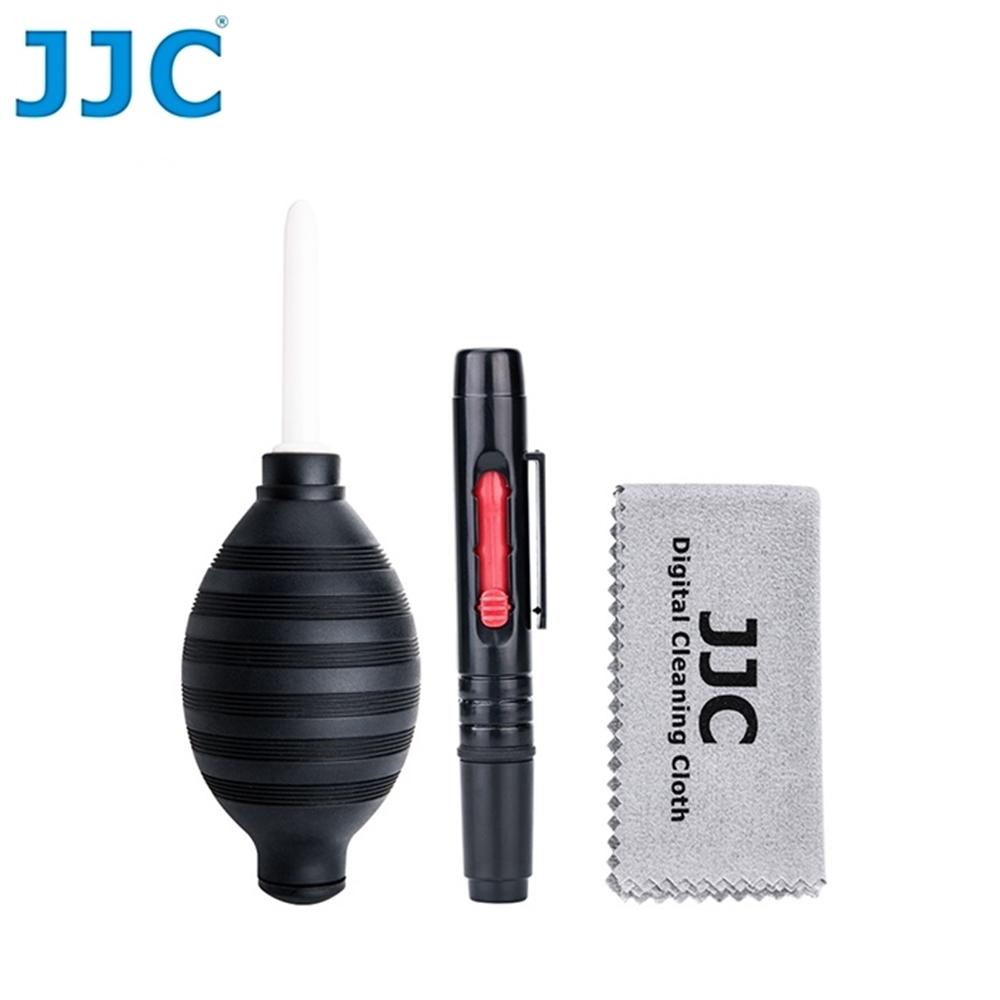 JJC三合一相機鏡頭清潔組(含清潔吹氣球、Lenspen拭鏡筆和拭鏡布各一)CL-3(D)