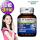 澳佳寶Blackmores 葡萄籽OPC錠狀食品(30錠)[3入組]