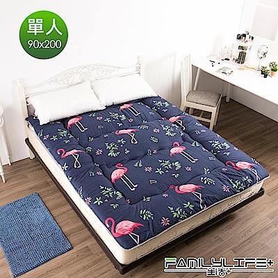 【FL 生活+】 日式加厚8cm單人床墊(90*200cm)-火烈鳥(FL-108-L)