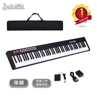 美國【Dulcette】61鍵標準厚鍵電鋼琴 #1美國亞馬遜暢銷 DC-61 鋼琴原音 可攜式電子鋼琴電子琴