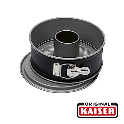 德國KAISER 迷你圓型兩用烤模20公分