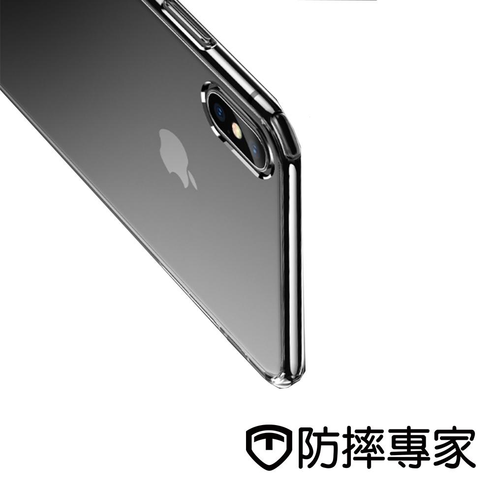 防摔專家 裸機感 iPhone Xs Max TPU邊框+PC背蓋防震透明保護殼