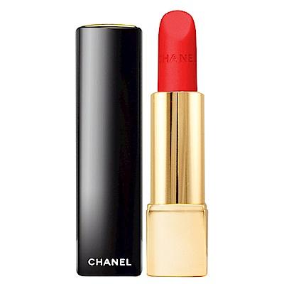 (即期品)CHANEL香奈兒 超炫耀的絲絨唇膏#60 3.5g