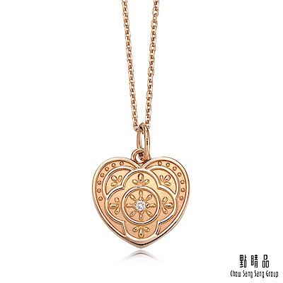點睛品V&A-18KR 玫瑰金 鑽石項鍊