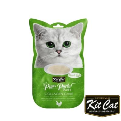 Kitcat呼嚕嚕肉泥-膠原蛋白配方(雞肉) 60g 貓零食 貓肉條 貓肉泥 化毛 牛磺酸 保健零食