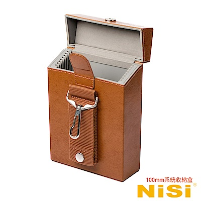 NiSi 耐司 方形鏡片收納盒二代  for 100 系統