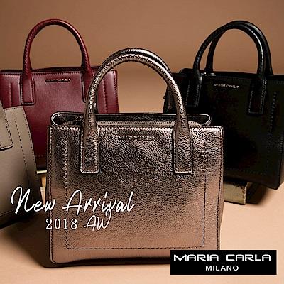Maria Carla 手提側背包-波士頓_完美格調系列(香檳金)