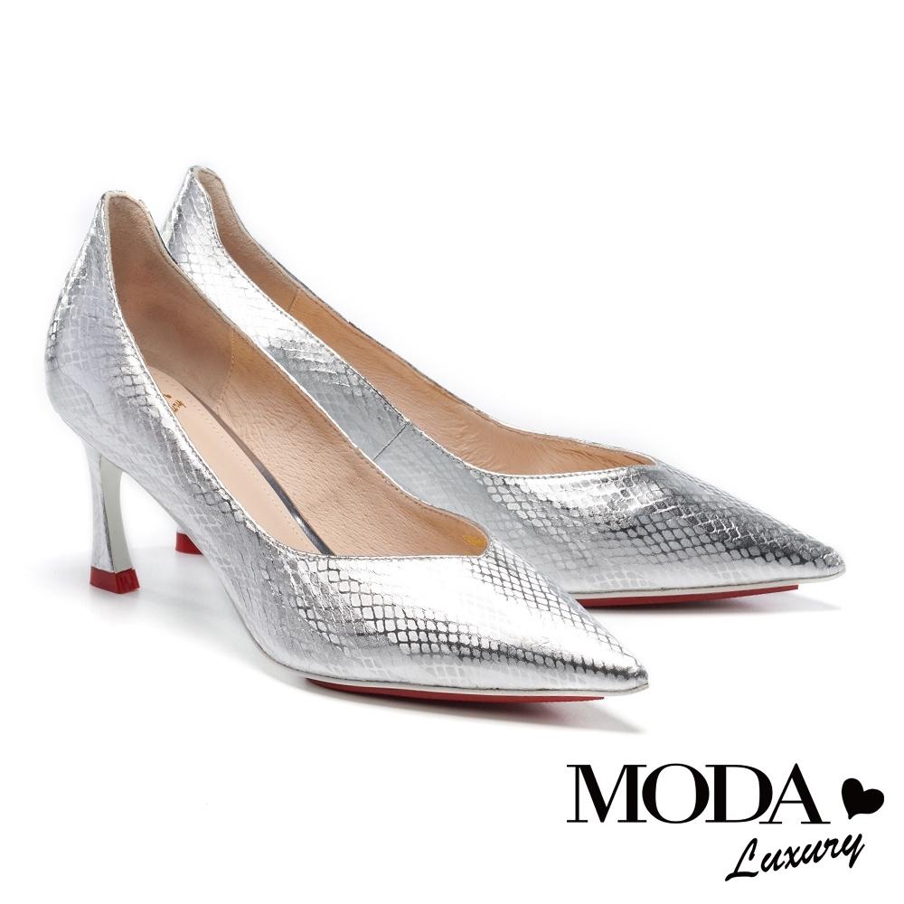 高跟鞋 MODA Luxury 典雅自信羊皮尖頭高跟鞋-銀