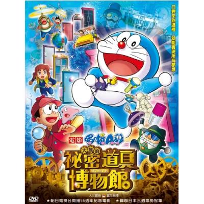 哆啦A夢-大雄的秘密道具博物館DVD