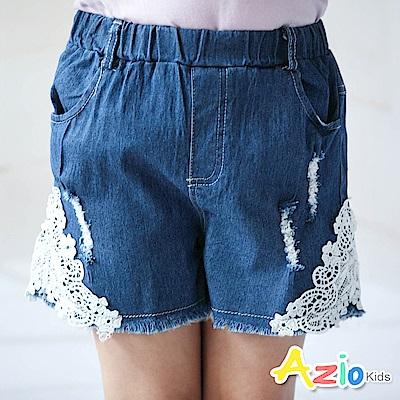 Azio Kids 短褲 刷破蕾絲抽鬚牛仔鬆緊短褲(藍)
