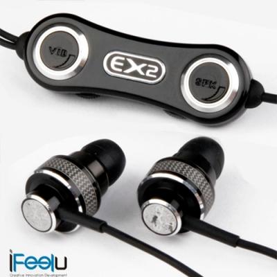 (買一送一)iFeelu EX2-601聲如其境3D重低音骨傳導耳機