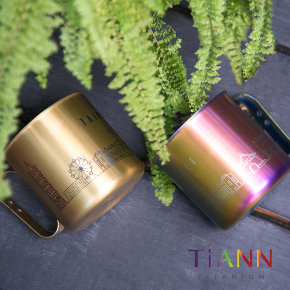 TiANN 鈦安純鈦餐具 金色 城市杯 台北版 350ml