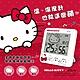 【N Dr.AV聖岡科技】HK-851 HELLO KITTY日式大螢幕溫濕度計 product thumbnail 2