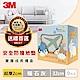 3M 安全地墊禮盒旅行-暖石灰(32CM) 9片裝 product thumbnail 2