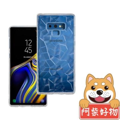 阿柴好物 Samsung Galaxy Note 9 3D造型TPU軟殼